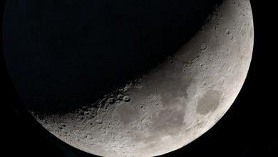 Photo of Луна онлайн. Фазы Луны.
