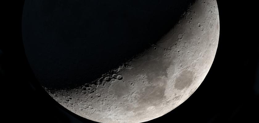 Луна онлайн