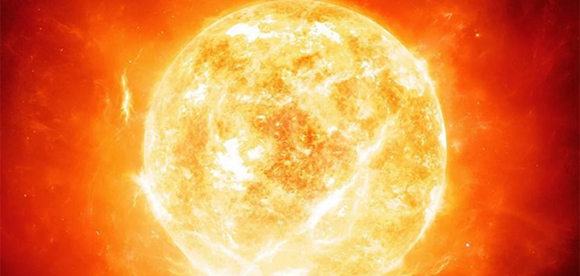 Солнце онлайн